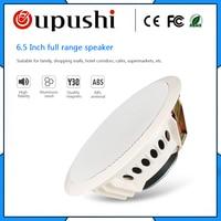 OUPUSHI CA024 high end 6w audio loudspeaker pa system ceiling speaker 100v
