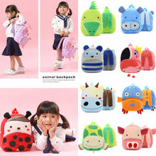 Baby Toddler Kid Child Mini Animal Backpack Kindergarten Schoolbag Shoulder Bag Cartoon Preschool Small