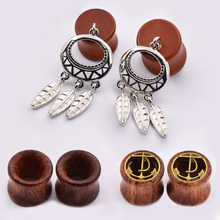 3pair In Stock Ear Gauges 8-16mm Tunnels Plugs Earring Ear Skin Expanders Earlet Stretcher Plug Body Ear Piercign Jewelry