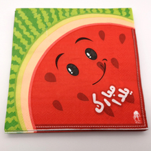Birthday Party Towels Decoration Kids Girls Women Favors Watermelon Napkins Happy Baby Shower Tissues Events Supplies 20PCS/PACK
