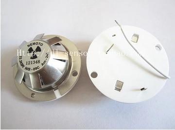 2pcs lot smoke fire alarm module