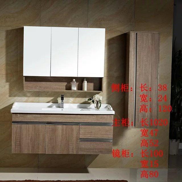 2016 design moderno armadi bagno vanit