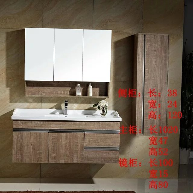 Online Get Cheap Birch Bathroom Cabinets Aliexpress Com Alibaba