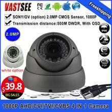 1080 P AHD/TVI/CVI/CVBS камеры ВИДЕОНАБЛЮДЕНИЯ 4 в 1 Камеры sony/о. в. датчик с переменным фокусным расстоянием водонепроницаемый/vandarproof номеров купол открытый безопасности