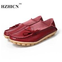 Женские повседневные Лоферы Высокое качество модные Горох обувь Лето 2017 г. Sapatos feminino Лидер продаж оксфорды на плоской подошве плюс размер кожаные ботинки