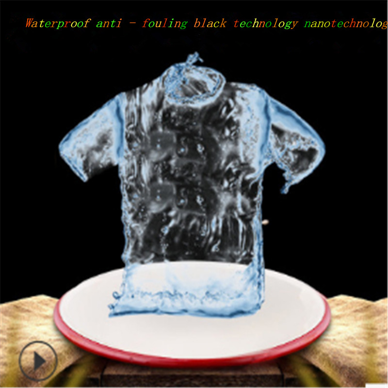 2019New Anti-fouling And Waterproof T-shirt For Men Short-sleeved Outdoor Sports T-shirt Black Technology Pure Color Breathable