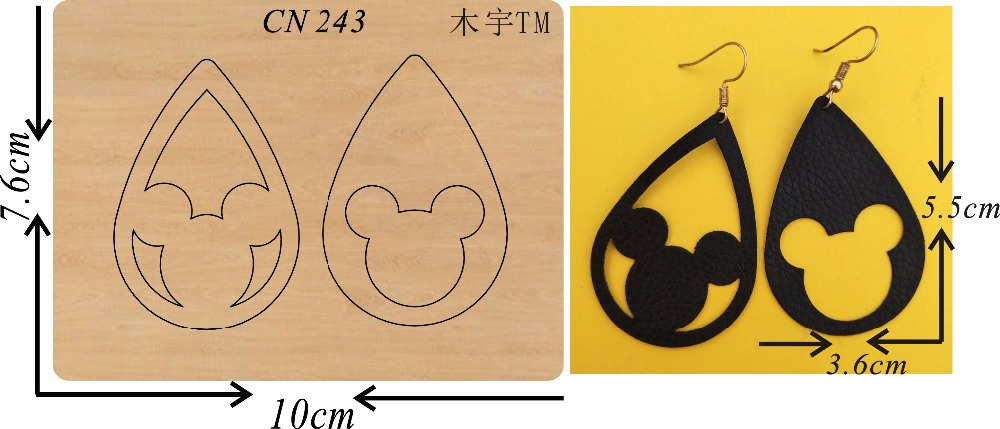 Handmade earrings c8 new wooden mould cutting dies for scrapbooking Thickness 15 8mm
