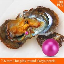 Lgsy шарик ярко-розовый 7-8 мм Круглый Akoya жемчуг в устрицах с вакуумной посылка для женщин ювелирные изделия решений 100 шт