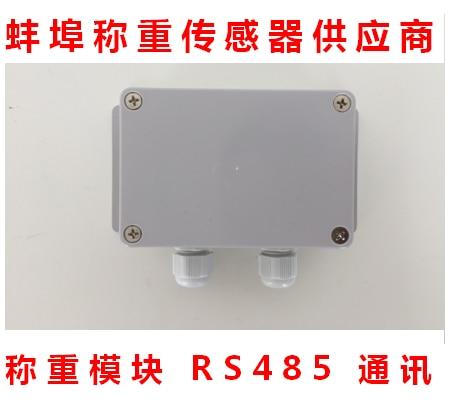Weighing Transducer Transmitter MV Signal to 485 Communication Weighing Module MODBUS Protocol Weighing Module цена