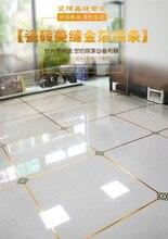 Floor tile decorative line sticker self-adhesive bedroom living room floor gold foil water-proof and wear-resistant