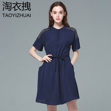 Women's Summer Chiffon Dresses casual patchwork Mesh Bandage thin dresses plus size L-5XL short sleeve clothing Vestidos 11088