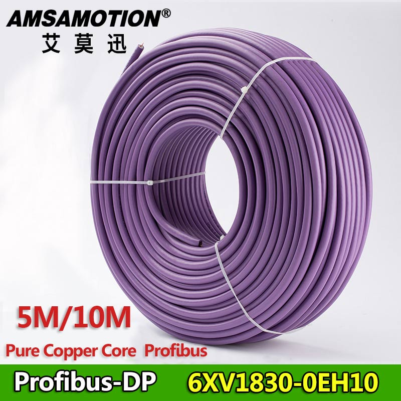 цена на 6XV1830-0EH10 Suitable Siemens Profibus-DP Communication cable 2 Core Profibus Cable 6XV18300EH10