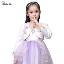 Sufer fish Drop ship Fashion Girls Bolero Kids Ivory Unicorn Pattern Short Jacket Children Wedding Party Coat Cape(China)
