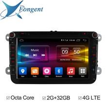For VW Skoda Octavia 2 Car Eletronic Intelligent System Android 2 Din Radio DVD GPS Navigator Vehicle Multimedia Player Computer