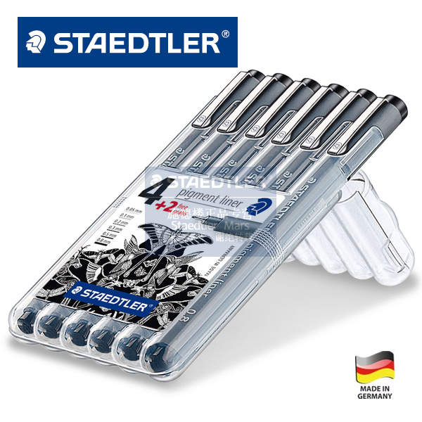 6PCS Germany STAEDTLER Fine Line Pen 308 SB6P FineLine Pen Drawing Graphics FineLine Pen Artists Selected 0.05~0.8MM /Set