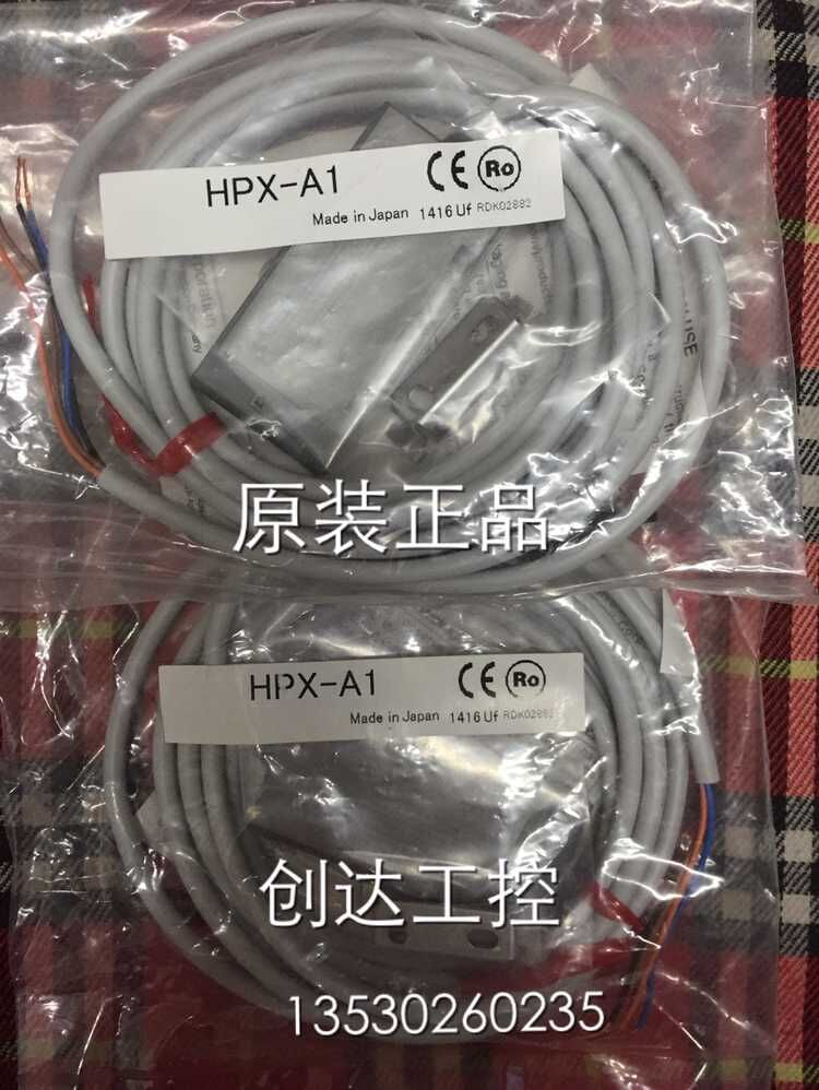 HPX-A1 Photoelectric Switch hpx ag01 1s original