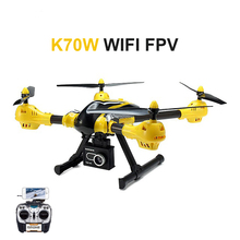 Kai Deng K70W WIFI FPV With 2 0MP Gimbal Rotatable HD Camera Drone with High Defintion