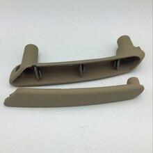 Для VW Passat B5 бежевого цвета передняя правая Межкомнатная дверная ручка пассажирская боковая дверная ручка с колпачками 3B4 867 180/372
