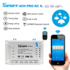 Sonoff 4CH Pro R2 Smart Wifi Light Switch 4 Gang 3 Working Modes Inching Interlock Self