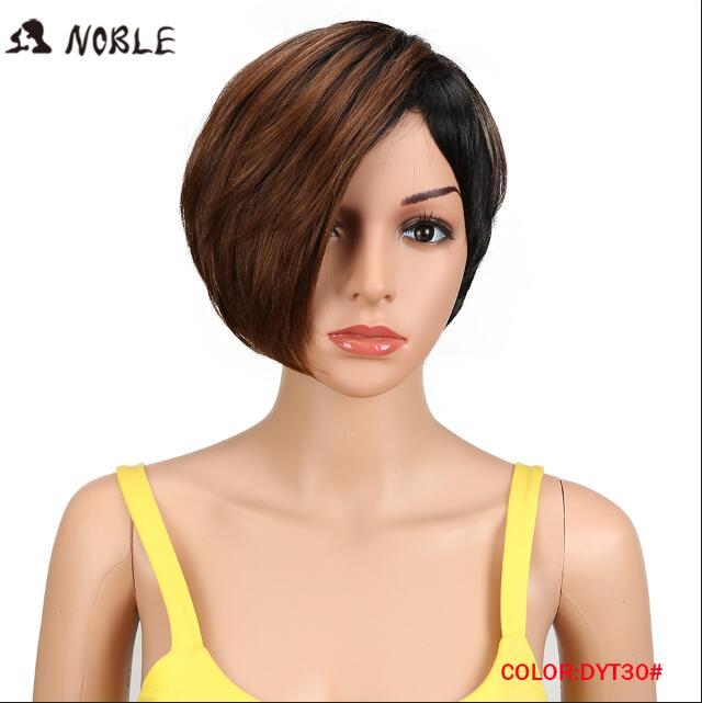 """Благородные 1"""" Синтетические парики для черных женщин короткие прямые для черных женщин термостойкие 3 цвета блонд парик афро-американский - Цвет: DYT30"""