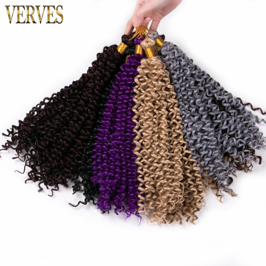 ③Verves crochet trenza 8 unidades extensión del pelo rizado del ...