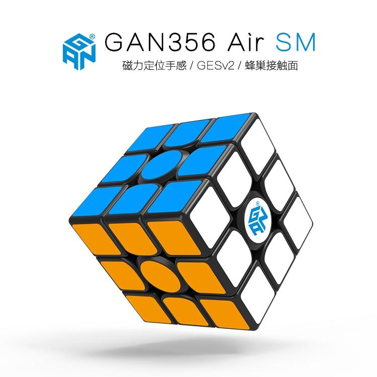 Gan 356 Air SM 3x3x3 Version de mise à jour 2019 Cube de vitesse magnétique professionnel 3x3 Cube magique Puzzle torsion jouets éducatifs pour enfant - 2