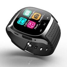 Дешевые M26 Смарт часы андроид Bluetooth 3.0 часы умных женщин/мужчин Давление Смарт-часы Мужская Спортивная шагомер сигнализация Пульт дистанционного управления камера