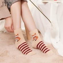 أحلى الجوارب البنوتية New-Fashion-Cute-Kor