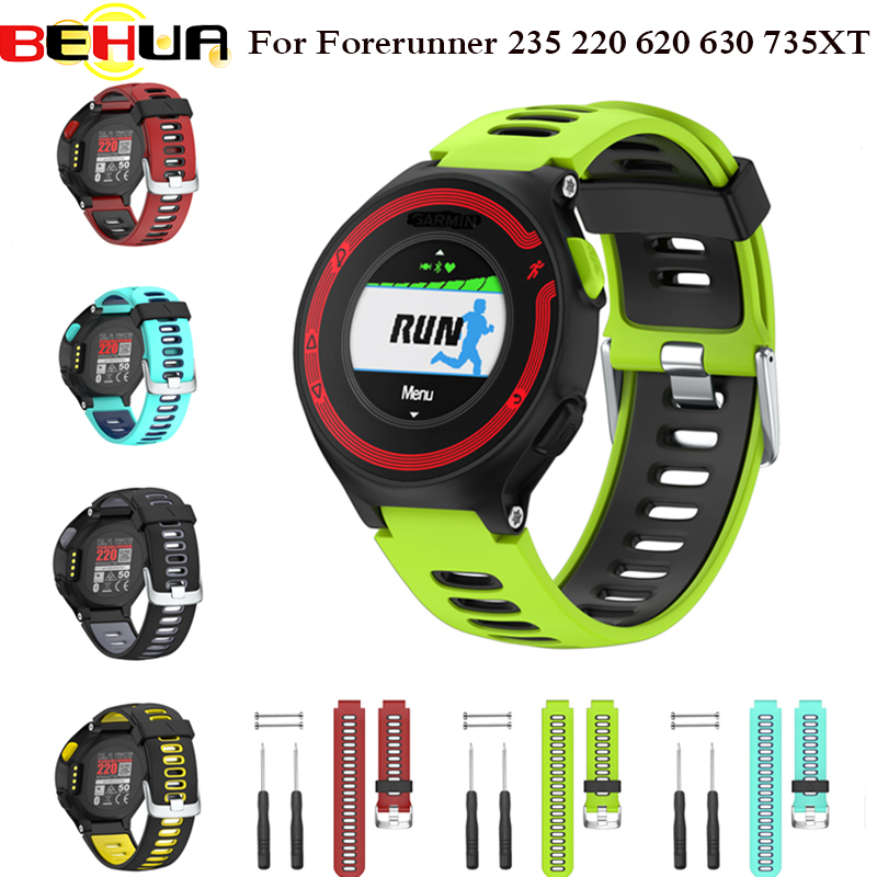 Replacement Wristband Wrist strap For Garmin Forerunner 235 220 620 630 735 735XT Smartwatch Soft Silicone Watch Band Bracelet