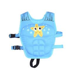 Owlwin спасательный жилет для малышей, спасательный жилет из пенистого материала для занятий водными видами спорта, для детей 2-6 лет, вес 10-25