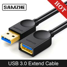SAMZHE USB3.0 Extension AM/BF Cable 0.5m/1m/1.5m/2m/3m Phone USB Data and Charging Sync Transmission Cable power sync usb 3 0 am am cable 3m length