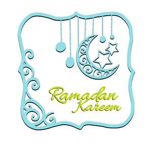 Image 2 - Matrices de découpe en métal islamiques pour Ramadan Eid Mubarak, pochoirs pour cartes de Scrapbooking, décor en relief, cadeau dartisanat pour bricolage