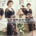 Big sale Maternity Pregnant Women Photography Props Black Lace Beautiful Dress Elegant SeethroughPhoto Shoot Baby shower Romatic