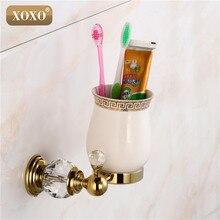 XOXO Золотой Кристалл + латунь + Стекло для ванной Аксессуары одной чашки стакан держатели, Зубные щётки подстаканники 12084GS