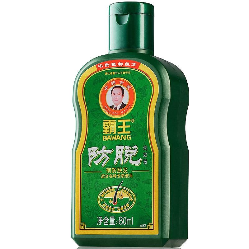 Chinese Herbal Medicine Hair Growth Dense Ginger Hair ...