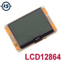 LCD12864 IIC I2C Módulo de pantalla LCD 128x64 puntos 5V matriz gráfica LCD 12864 luz de fondo blanca