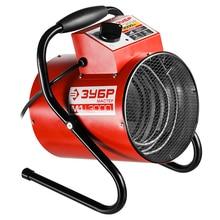 Пушка тепловая электрическая ЗУБР ЗТП-М1-3000 (Мощность 3000 Вт, поток воздуха 230 м3/час, площадь обогрева 35 кв.м, 2 режима работы, термопредохранитель, регулируемый угол наклона)