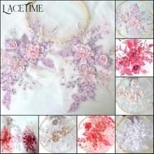 1 Pair Beaded Sequins Lace Appliques Exquisite 3D Flower Embroidered Sewing Appliques Trims For Party Dress, Bridal Headpiece
