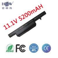 HSW Laptop Batterie für Clevo C4500BAT-6 C4500BAT6 B4100M B4105 B5100M B5130M B7110 C4100 C4500 C4500Q C5100Q C5500Q batterie