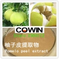Free shipping Pomelo peel extract concentrated powder extract powder Grapefruit Peel Extract 100g
