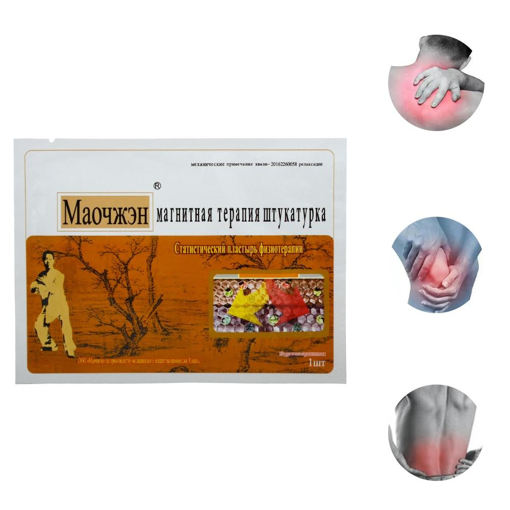 16 Pcs = 4 Pek Miao zheng Patch Magnet Magnet Terapi Magnet Melepaskan pembunuh Muscle Pain Bersama Pain Bone Pain Plaster