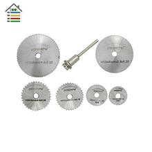 High Quality 7Pcs HSS Rotary Tools Circular Saw Blades Cutting Discs Mandrel Cutoff Cutter Power tools multitool
