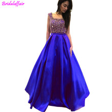 Plus Size Cute Sexy Prom Dresses 2019 Square Backless Sleeveless Floor Length Special Occasion Dress royal blue Evening Gowns