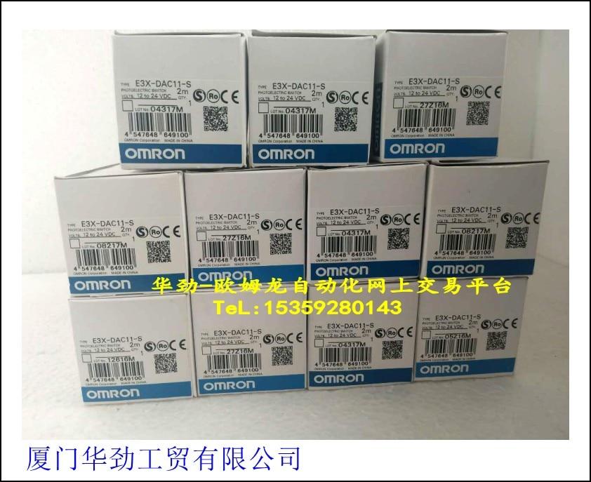 Fiber Amplifier E3X-DA51-N