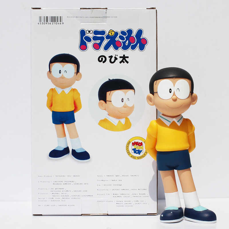 Doraemon Nobi Nobita Toy figure Nobita Pvc Action Figures Toys 20cm Box Packaged Retail Free Shipping