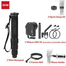 Zhiyun Accessories Kit for WEEBILL LAB Gimbal Include Focus Controller Monopod Tripod Phone Holder Mount Quick Setup Belt