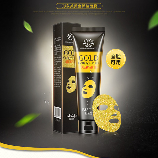 Gold Collagen Peel Off Mask Face Tear off Whitening Lifting Firming Skin Anti Wrinkle Anti Aging Facial Mask Black Head Care 4