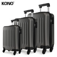 KONO Rolling Hand Luggage Cabin Suitcase Travel Bag Carry on Trolley Case Grey 4 Wheels Spinner Hardside 19 24 28 Inch YD1872L