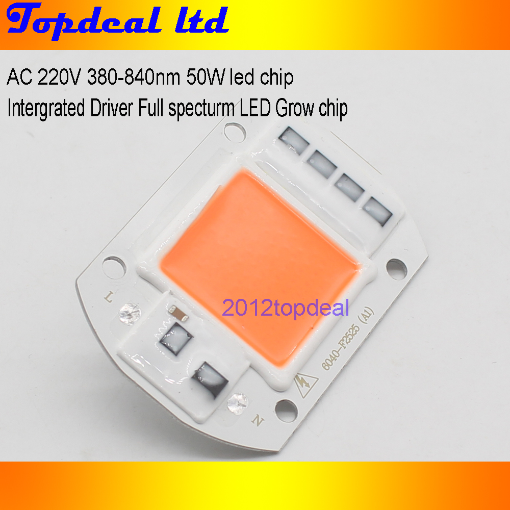 50W 380NM-840NM Full Spectrum LED COB Chip Integrated Smart IC Driver 220V