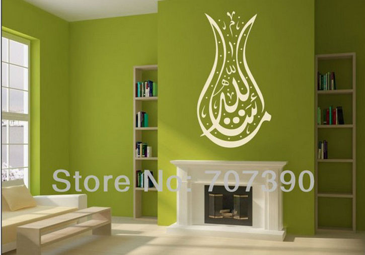 Compare Prices On Removable Islamic Wall Decor- Online Shopping